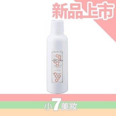 日本 蜂膠潔白漱口水600ml (白瓶)【小7美妝】