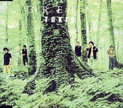 【出清價】GREEN(初回進口)/TOKIO---UUCH9005