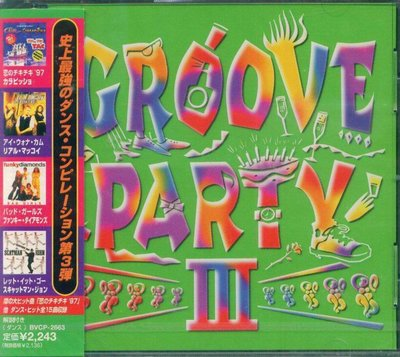 K - GROOVE PARTY 3 - 日版 - NEW III RADIO EDIT I CHILLI FEAT.