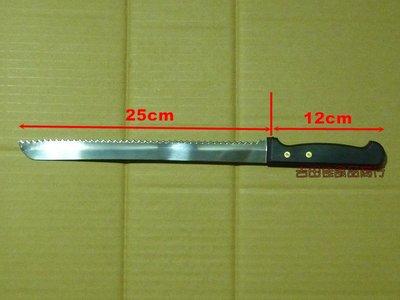 [吉田佳]B665037超耐磨專業級-麵包專用鋸刀(25+12cm),台灣製造