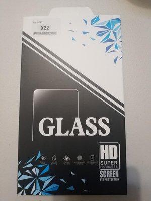 全新未拆 Sony XZ2 近全版鋼化膜保護貼 screen protector Xperia