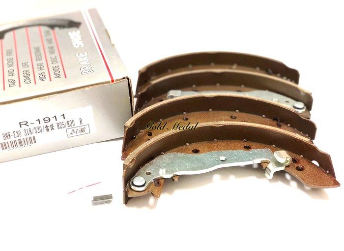 ※豬氏會社※BMW E30 318 320 R25 台製 (後.鼓式) 來令片 煞車皮 剎車皮