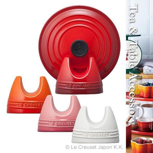 【樂樂日貨】*現貨粉紅色* 法國 Le Creuset 鍋蓋架 砧板架 iPad架 食譜架 紅色 粉紅  網拍最便宜
