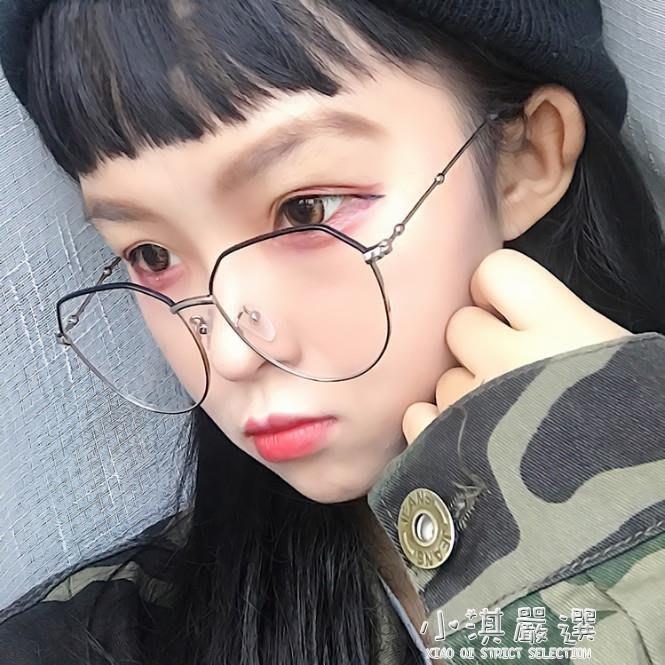 眼鏡女韓版潮復古原宿風ulzzang多邊形素顏圓臉眼睛框鏡架