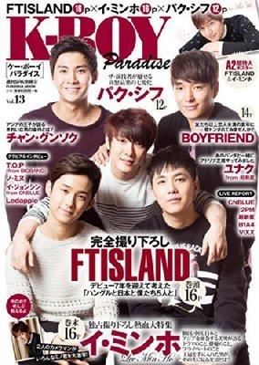 K-BOY PARADISE Vol.13-FTISLAND,張根碩,BOY FRIEND,2PM,李敏鎬,CNBLUE