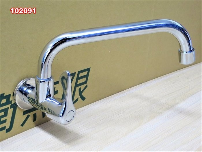 銅體入牆式廚房水龍頭 單冷水水龍頭 可旋轉水槽水龍頭 091