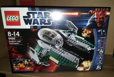 MISB LEGO STAR WARS - Anakin's Jedi Interceptor (9494)