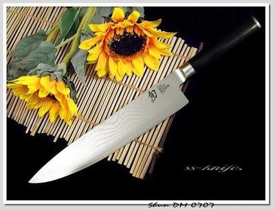 雙雄名家刀品 旬-主廚刀 25 cm DM-0707型號 : DM-0707