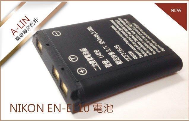 【阿玲】KODAK M575 M577 M580 M873 M883 電池 KLIC-7006 KLIC7006