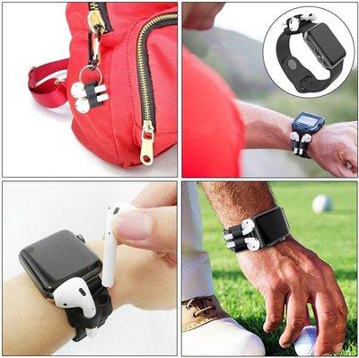 耳機套 保護套 耳套AhaStyle蘋果AirPods耳機表帶防丟收納套 Apple Watch手表扣硅膠