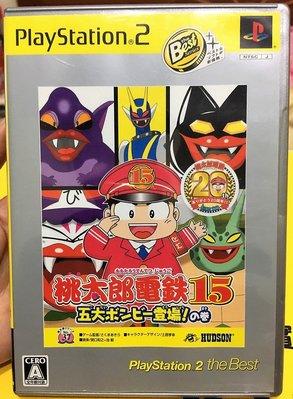 幸運小兔 PS2遊戲 PS2 桃太郎電鐵 15 五大窮神登場之卷 BEST版、盒書完整 日版遊戲 A6