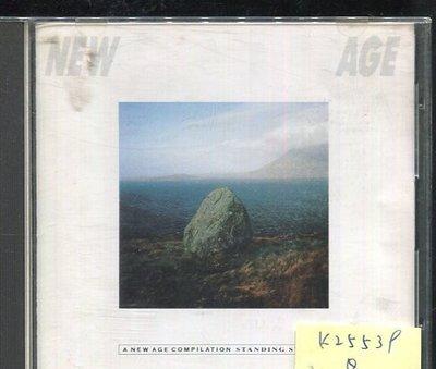 *真音樂* STANDING STONES-A NEW AGE COMPILATION 二手 K25539(無IFPI