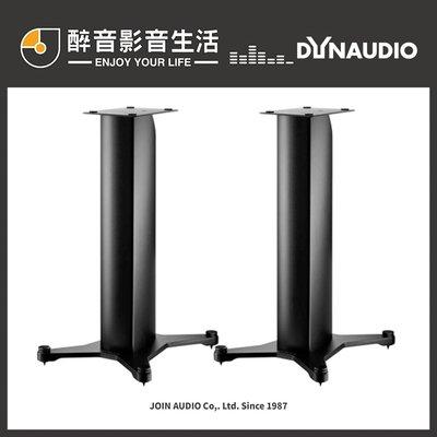 【醉音影音生活】丹麥 Dynaudio Stand 20 喇叭腳架.台灣公司貨