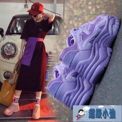 ins網紅襪子鞋女新款紫色泡面小希同款休閒顯瘦跑步老爹鞋潮  【超級小強】