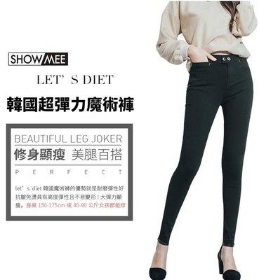 【超級顯瘦】韓國超激瘦魔術褲 薄款 M~2XL 小腳褲 鉛筆褲 長褲 彈力褲 [JC的店]