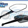 RCP CB650R CB 650 R 改裝 DUCATI 樣式 後視...