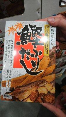 好市多 kingmori  鰹魚湯包 高湯包 高湯 特選和風鰹魚高湯包 一組20入