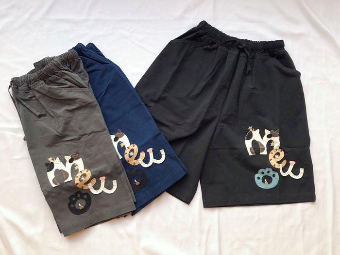 日本卡拉貓~可愛mew純棉短褲M/L