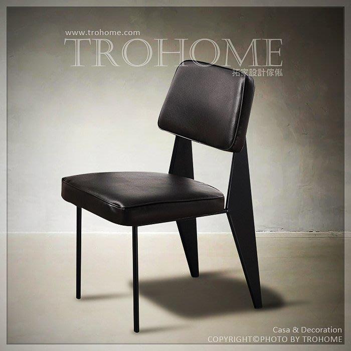 【拓家工業風家具】共兩色.造型椅腳軟墊餐椅/經典北歐復刻電腦椅房間椅單人椅/美式復古接待椅LOFT化妝椅造型椅