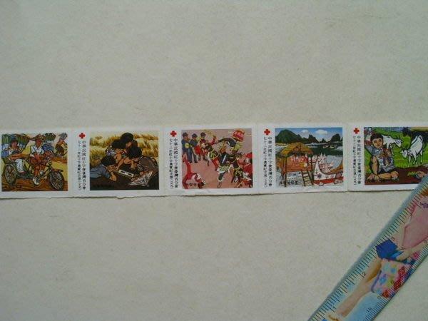 ///李仔糖紀念品*民國73年林智信版畫.紅十字義賣紀念票(共5張)(k356)
