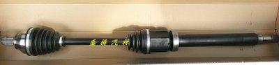 盛揚 福特 FORD FOCUS 05- (右)傳動軸 新頭 (已含舊品費)