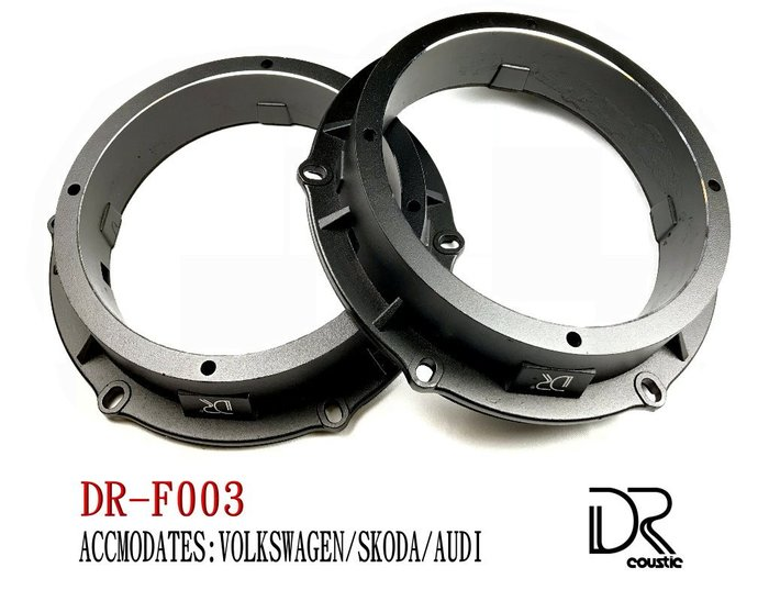 DR coustic鑄鋁合金專車專用喇叭轉接座 DR-F003(SKODA/AUDI/VOLKSWAGEN)