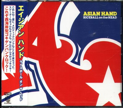 K - Asian Hand - RICEBALL on the HEAD - 日版 CD NEW