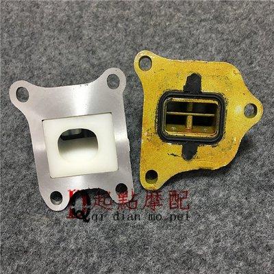適用於本田50 DIO34/35期ZX50化油器進氣閥吸氣片進氣閥片3孔 4孔