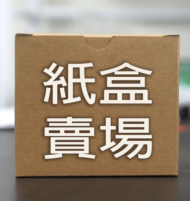 馬克杯紙盒賣場