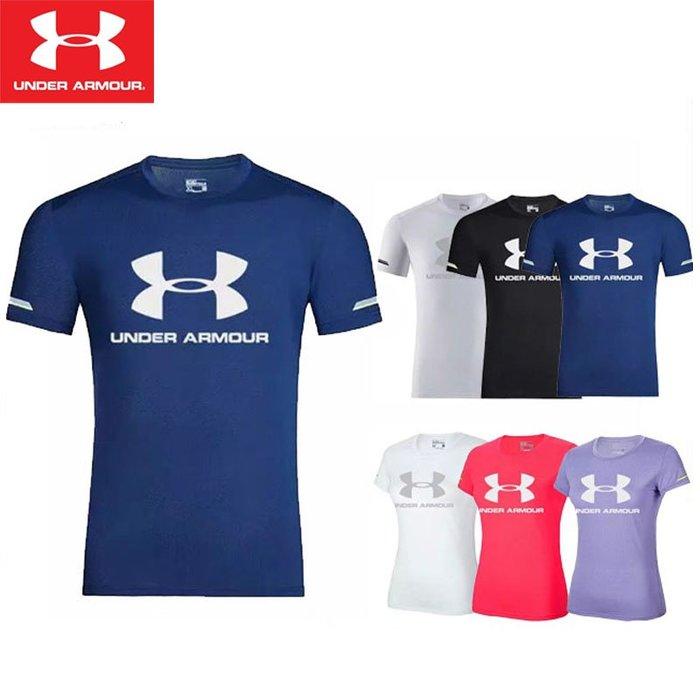 Under Armour UA 安德瑪 高彈力  訓練 健身短袖 簡約款