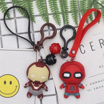 千禧禧居~漫威鋼鐵俠鑰匙扣男個性創意復仇者聯盟蜘蛛俠掛件可愛汽車鑰匙鏈