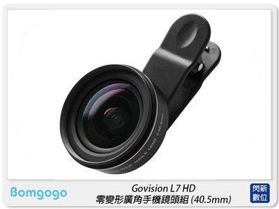 ☆閃新☆Bomgogo Govision L7 HD 零變形 廣角 手機鏡頭組 40.5mm(AV054,公司貨)