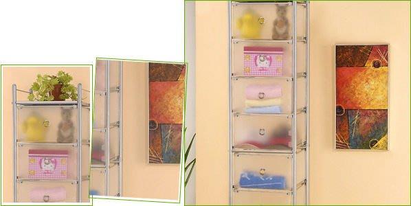 【家具先生】八層收納寶盒置物架衣櫥櫃 衣架/置物架/工作桌電腦桌鞋櫃茶几桌書櫃全身鏡