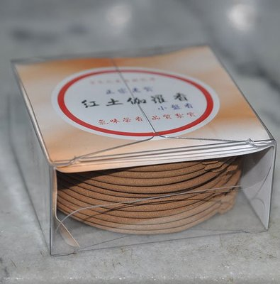 宋家沉香奇楠huntocircle.1-2號上品芽莊紅土伽羅香小盤香 38.6公克.24卷12片裝