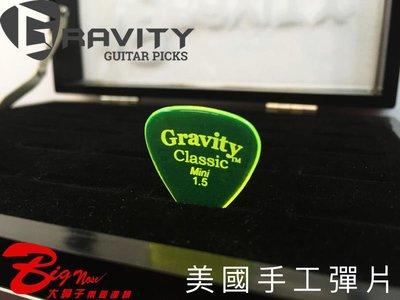 大鼻子樂器 Gravity Picks 美國手工彈片 Pick Classic Mini 1.5 Polished 綠