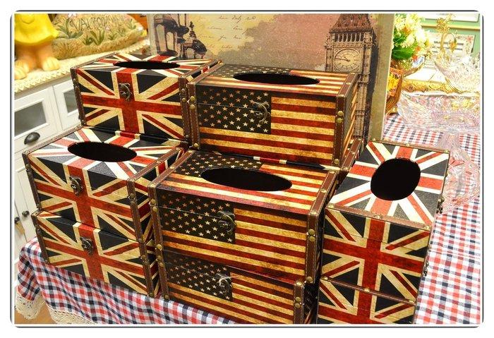 【歐舍傢居】帆布面紙盒 英倫工業風 復古仿舊美國/英國國旗面紙盒 抽取式紙巾盒桌上收納盒生日開店禮品居家佈置促銷款