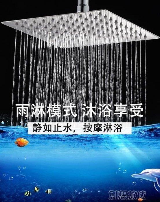 花灑 花灑增壓淋浴花沙噴頭淋雨頂噴單頭洗澡蓮蓬頭不銹鋼