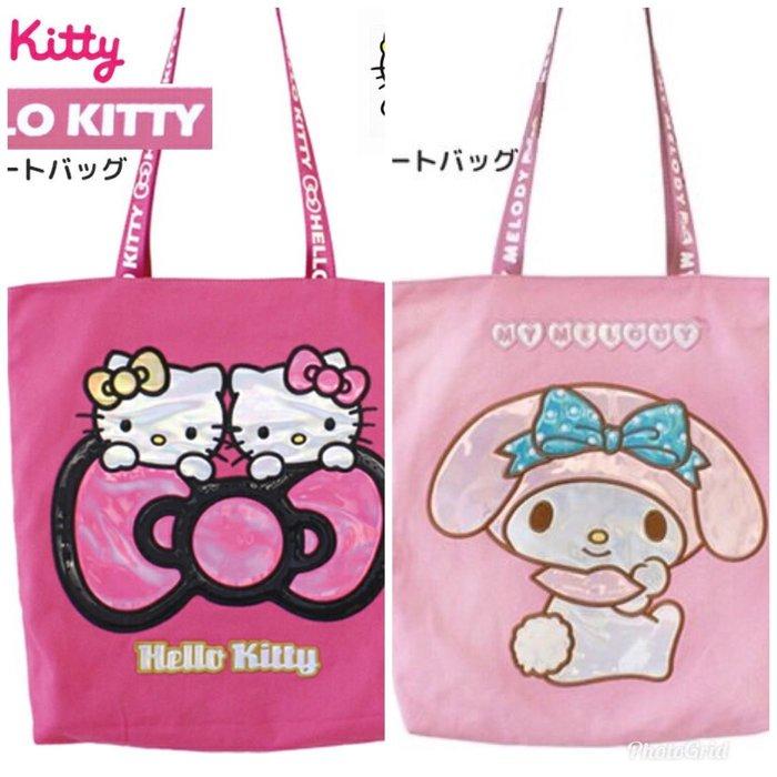 Hello Kitty丶美樂蒂 手提袋-粉,手提袋/肩背包/帆布袋/收納袋(單賣)