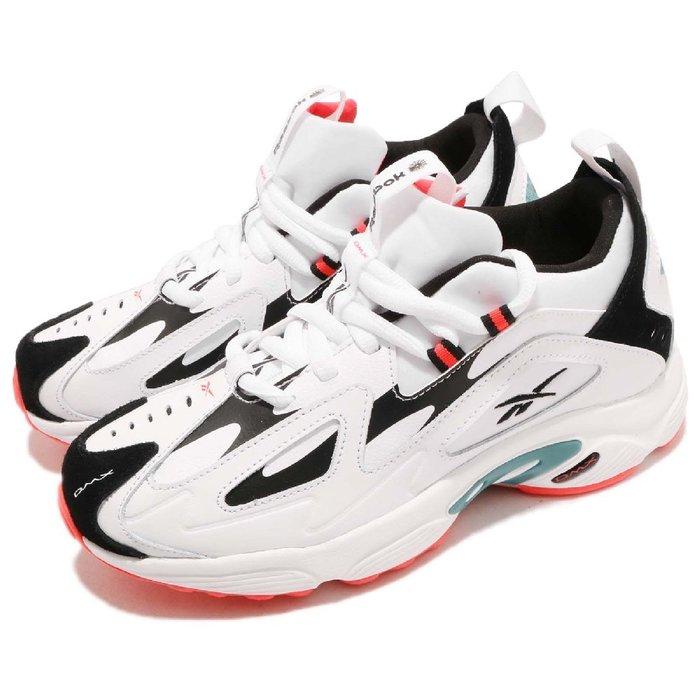 =CodE= REEBOK DMX SERIES 1200 復古皮革慢跑鞋(白黑橘) CN7590 活氣墊 老爹鞋 男女