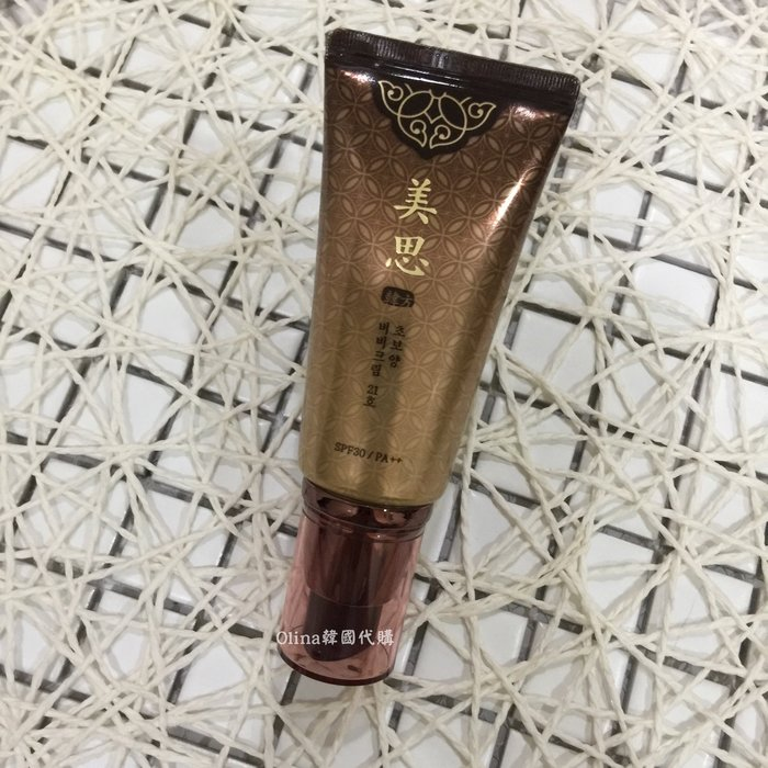 [Olina韓國代購] 現貨 Missha 美思韓方滋養BB霜 CHOBOYANG BB CREAM 50ml