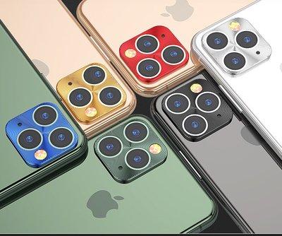 【專業護鏡】2入裝 合金鏡頭圈 蘋果 iPhone11 iPhone 11 Pro Max 鋁合金 CD紋 鏡頭貼