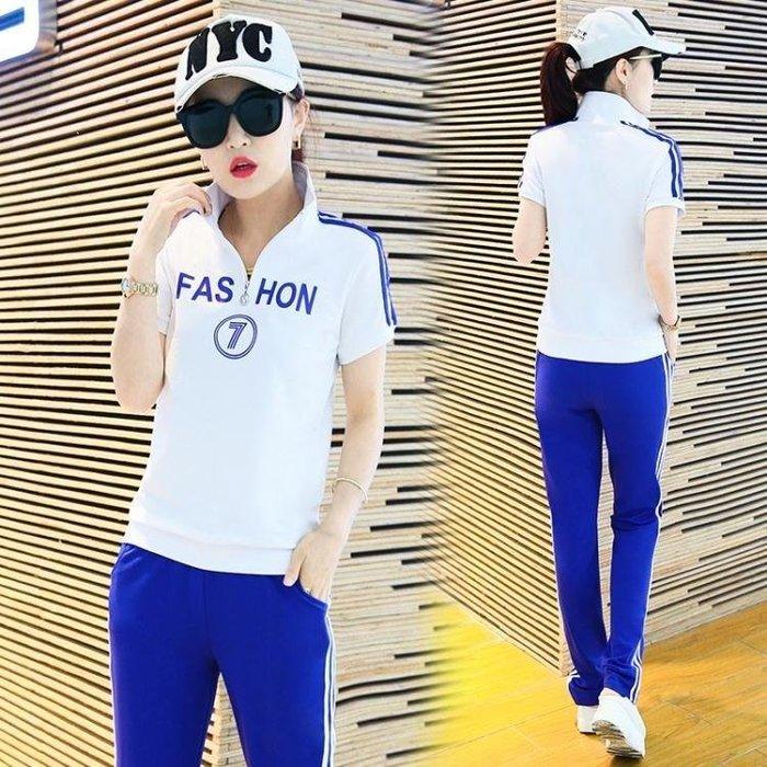YEAHSHOP 休閒套裝 夏季新款韓版潮夏休閒顯瘦短衣短袖兩件套LJ7925Y185