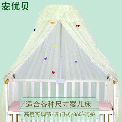 ZIHOPE 通用嬰兒床蚊帳寶寶兒童床蚊帳宮廷蚊帳帶夾式支架落地支架送方巾ZI812
