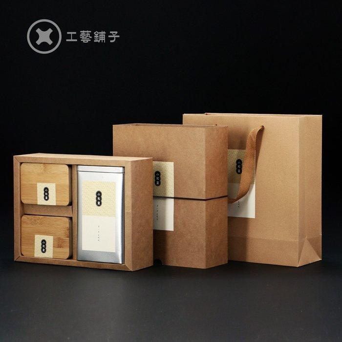 SX千貨鋪-創意牛皮紙茶葉包裝盒抽屜盒通用紅茶罐裝禮盒鐵盒簡易空盒定制#與茶相遇 #一縷茶香 #一份靜好