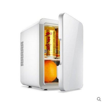 【興達生活】德國coob車家兩用宿舍迷妳小冰箱小型家用制冷車載冰箱辦公室`25650