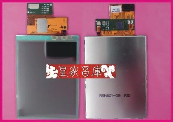 『皇家昌庫』W950 W950I M600 M600I 液晶破裂 觸控失靈 液晶反白反黑 破裂 看不到