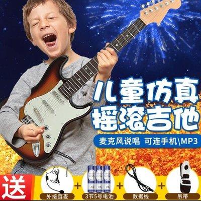 可彈奏帶麥克風兒童男女孩仿真貝斯6弦電子吉他音樂玩具禮物
