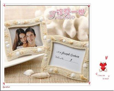 『Truelove 珍愛一世 歐美禮品批發 』 ╭☆ 沙灘、海芋造型相框 ☆╮歐美婚禮小物