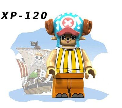【積木班長】XP120 喬巴 CHOPPER 海賊王 航海王 ONE PIECE 人偶 袋裝/相容樂高 LEGO 積木