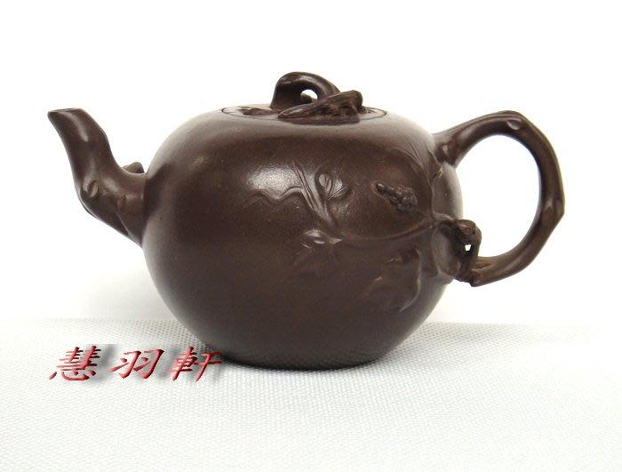 慧羽軒-(陳菊華)松鼠葡萄壺~約170c.c.